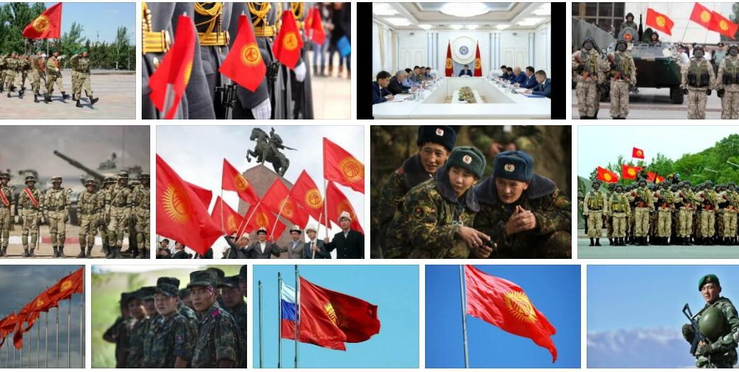 Kyrgyzstan Defense and Foreign Policy